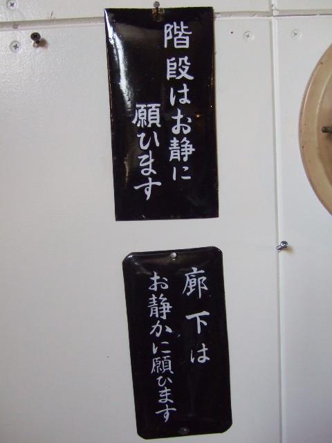 愛媛県の骨董品・古い物出張買取「古夢屋」   愛媛県のアンティーク買い取り_d0172694_1638571.jpg