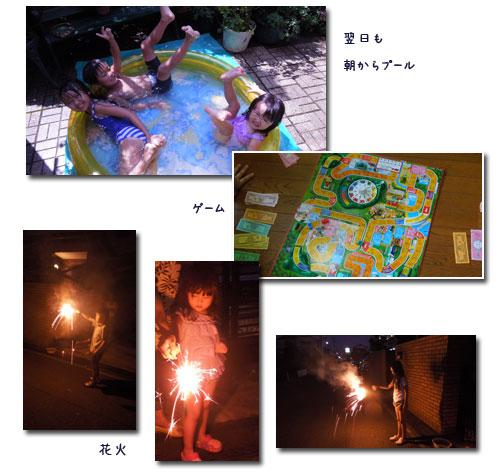 c0051105_1272738.jpg