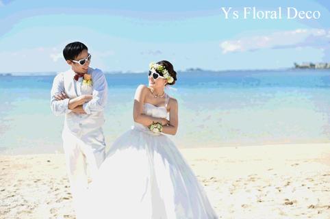 ハワイ挙式の新婦さんへ リストレット_b0113510_2082420.jpg