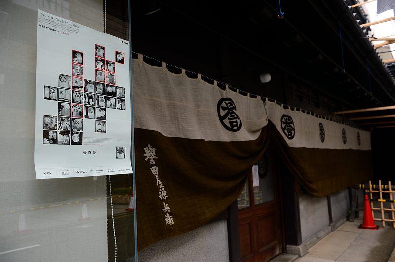 祇園祭2015 後祭・山鉾建て 其の一_f0032011_19353563.jpg