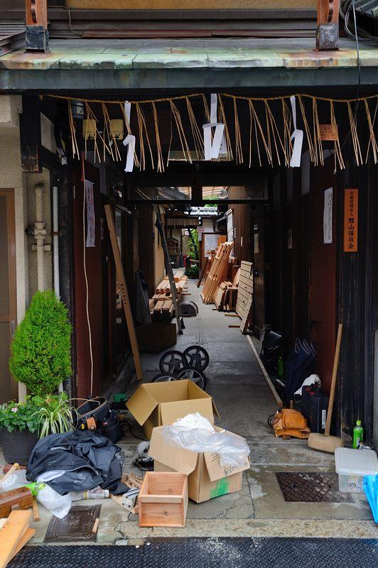祇園祭2015 後祭・山鉾建て 其の一_f0032011_19453525.jpg