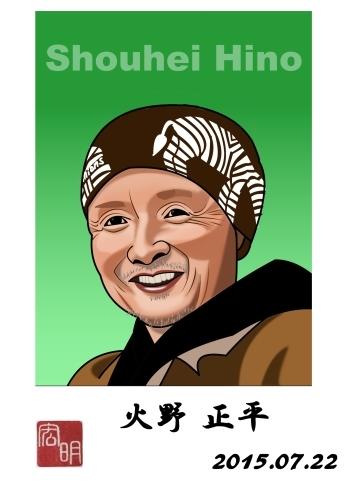 火野正平さんを描きました。 (A007)_f0337513_15511027.jpg