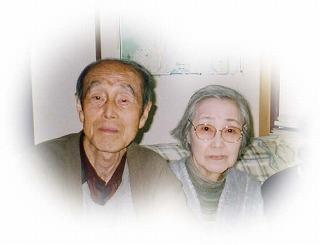亡き父と母へ_c0026824_1443551.jpg