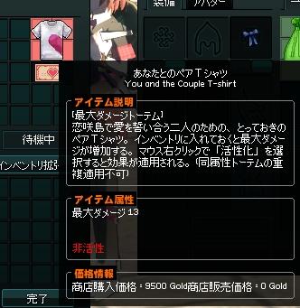 f0191443_21939.jpg