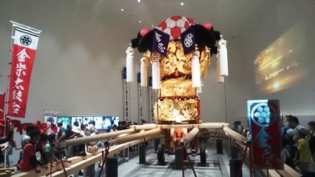 愛媛県新居浜市あかがねミュージアム開館_c0251346_14511228.jpg