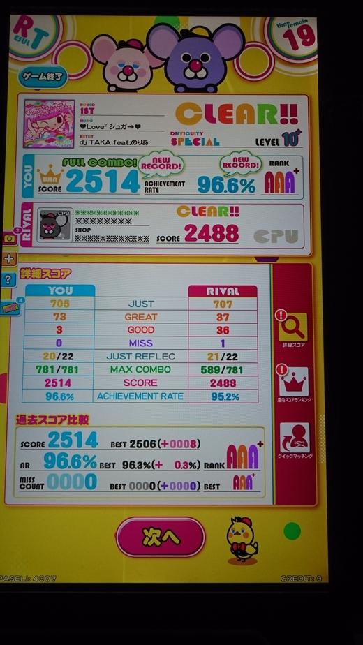 f0019846_15685.jpg