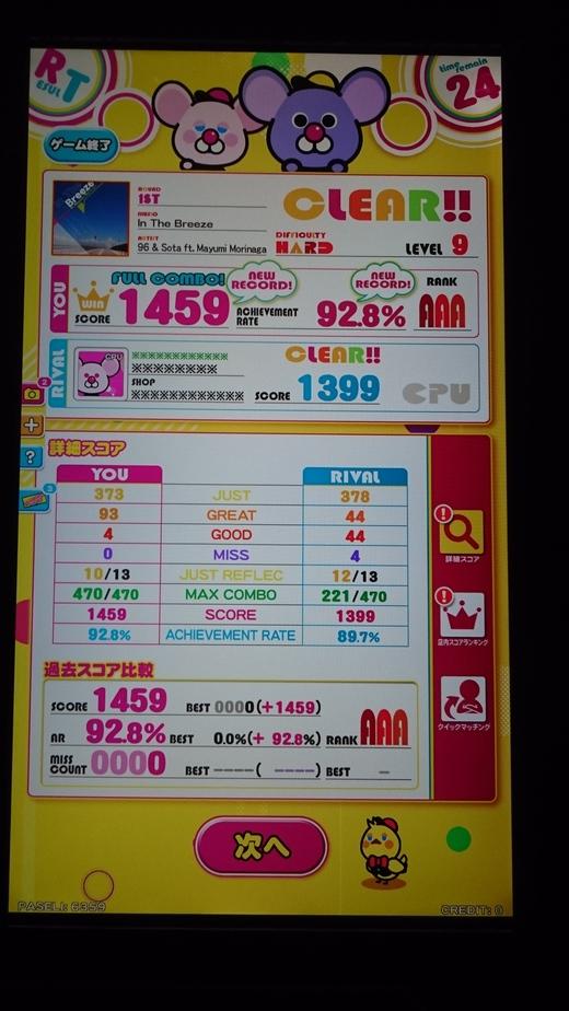 f0019846_3211935.jpg