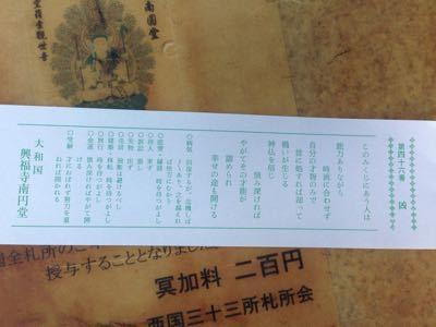 b0294060_20123783.jpg