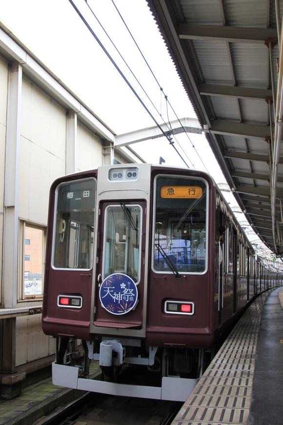 阪急8007F 天神祭看板車_d0202264_10275170.jpg