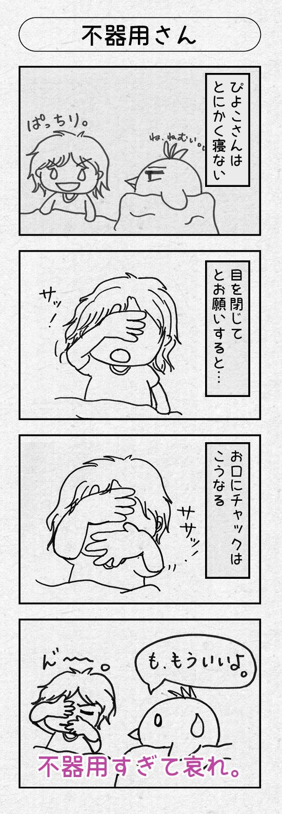 b0224269_04400931.jpg
