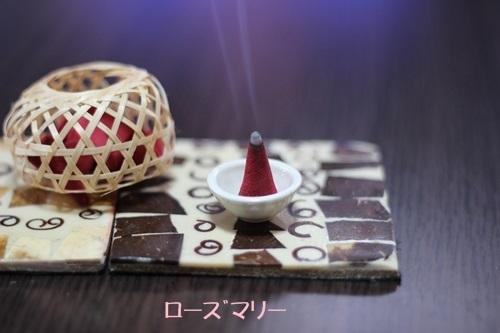 嵯峨野~嵐山_e0340671_23134590.jpg