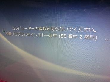 b0317873_11345317.jpg