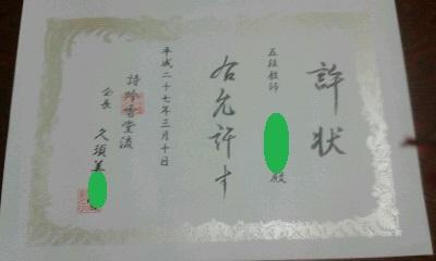f0127282_1757699.jpg