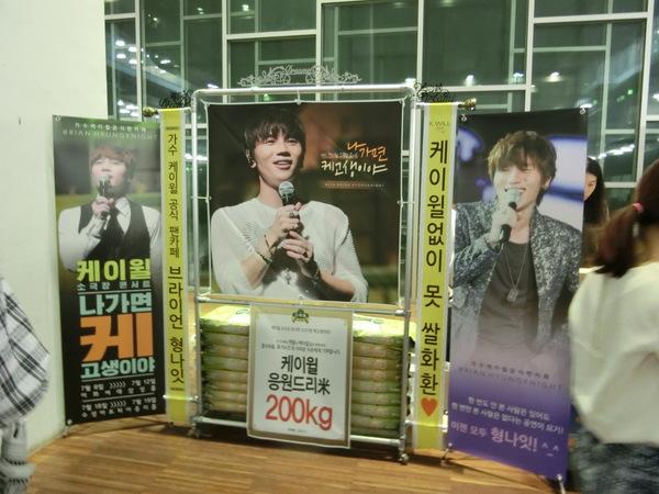ソウルに行ってきました!_c0073186_734084.jpg