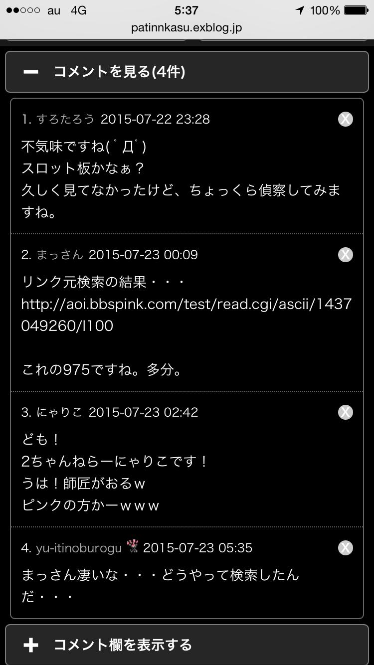 c0366604_05532064.jpg