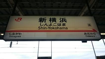 7/23~7/27  東海・関西遠征_b0042308_10421287.jpg