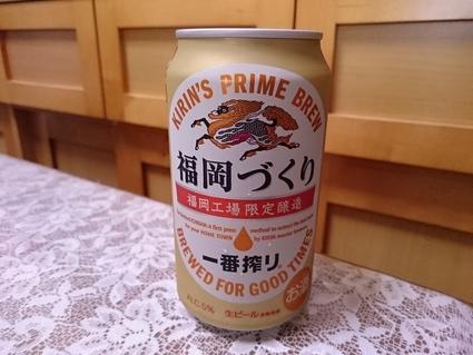 昨日のビールVol.225 キリン一番搾り福岡づくり 350ml_b0042308_6513214.jpg