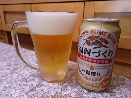 昨日のビールVol.225 キリン一番搾り福岡づくり 350ml_b0042308_6514522.jpg
