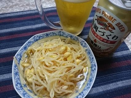 昨日のビールVol.225 キリン一番搾り福岡づくり 350ml_b0042308_6515084.jpg