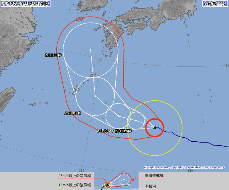 台風12号_f0358212_09412465.png