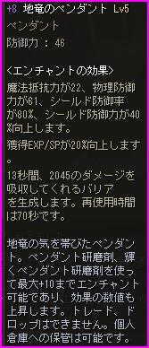 b0062614_1421183.jpg
