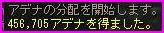 b0062614_1521162.jpg