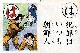 「猿の惑星」朝鮮人の「不都合な真実」:「朝鮮人に人身売買された婦女子を日本の警察が救出した」_e0171614_12345968.jpg