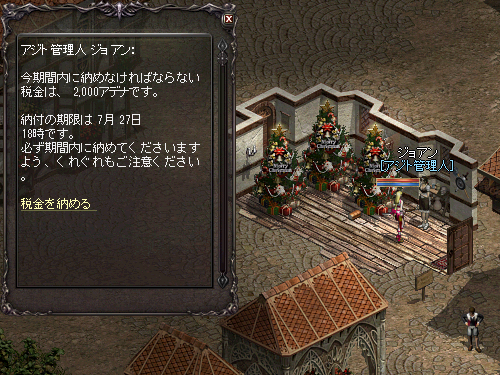 b0056117_101126.jpg