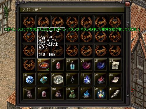 b0056117_34934.jpg