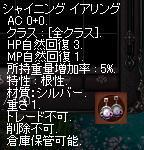 a0289625_13350343.jpg