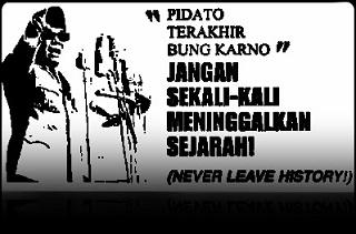インドネシア:Puti Guntur Soekarnoさんの講演@スカルノ国際共同研究発会式 国士舘大学_a0054926_7202813.jpg