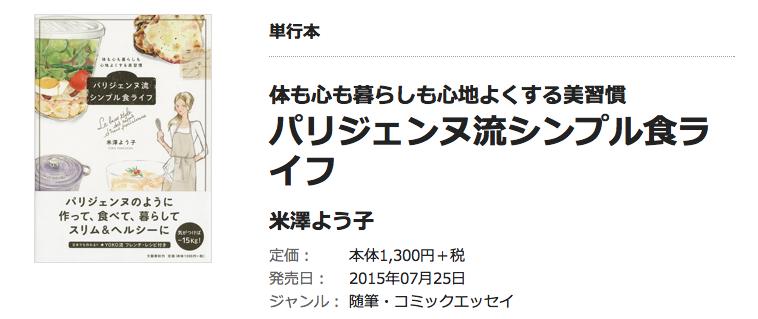 新刊サイト_e0262430_13305733.png
