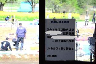 大川平荒馬花見 今別町 七(終)_c0299631_1044612.jpg