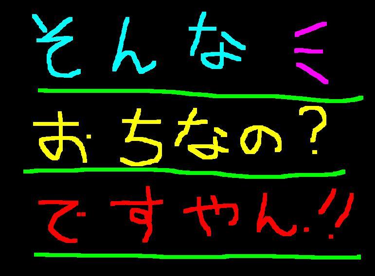 f0056935_10211559.jpg