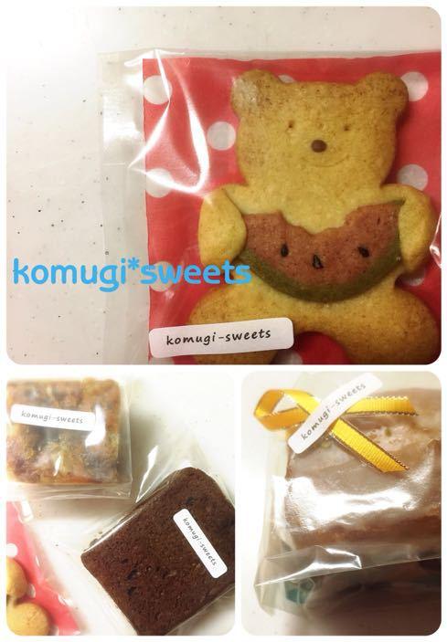 komugi*sweets *_c0131839_755441.jpg