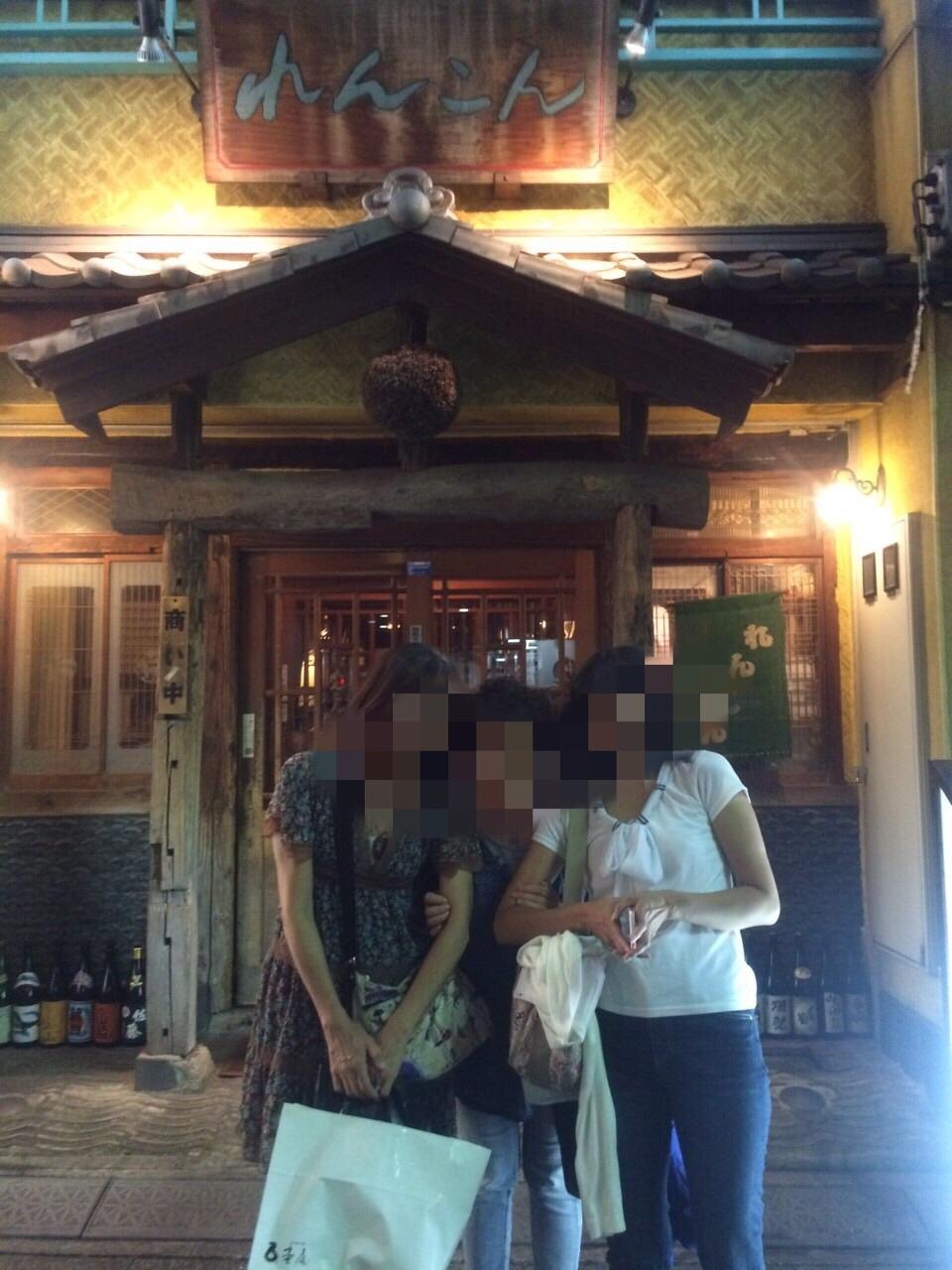 れんこん宴会〜V(^_^)V_c0335145_12174395.jpg