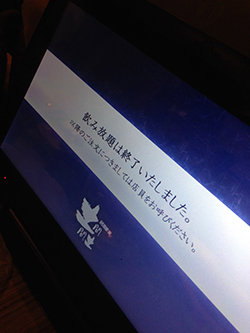 c0194648_8112041.jpg