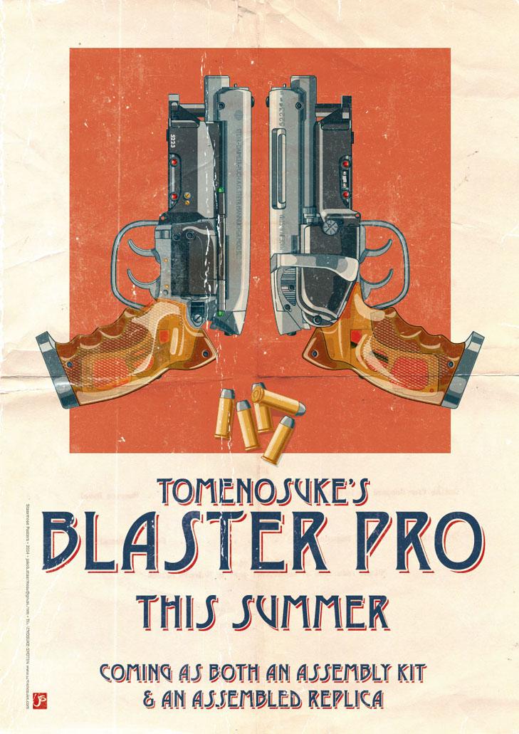 Tomenosuke Blaster PRO Retailer Edition the 3rd lot_e0118156_13114821.jpg
