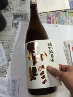 「特別純米」のレッテル張りなど・・・_d0007957_23224798.jpg