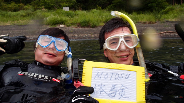 富士山の麓!本栖湖体験ダイビング!_a0226058_13585044.jpg