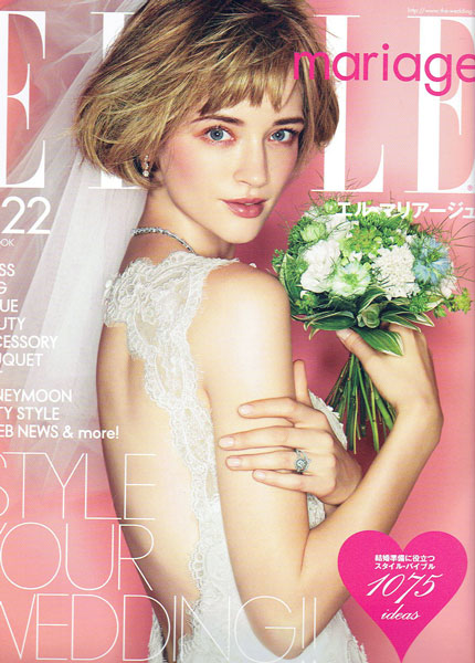 ELLE mariage掲載中のブーケの事_c0072971_18422091.jpg