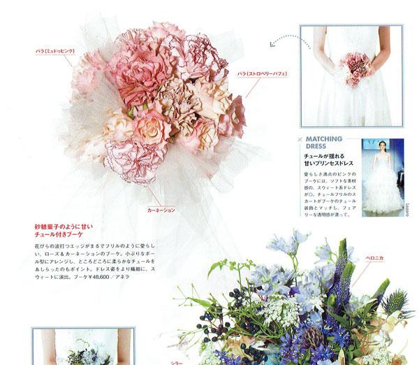 ELLE mariage掲載中のブーケの事_c0072971_20204821.jpg