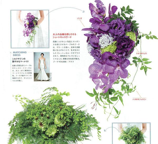 ELLE mariage掲載中のブーケの事_c0072971_21343788.jpg