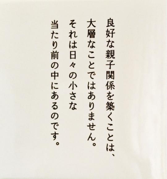 b0134673_16451631.jpg