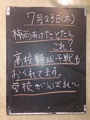 f0152875_8431716.jpg