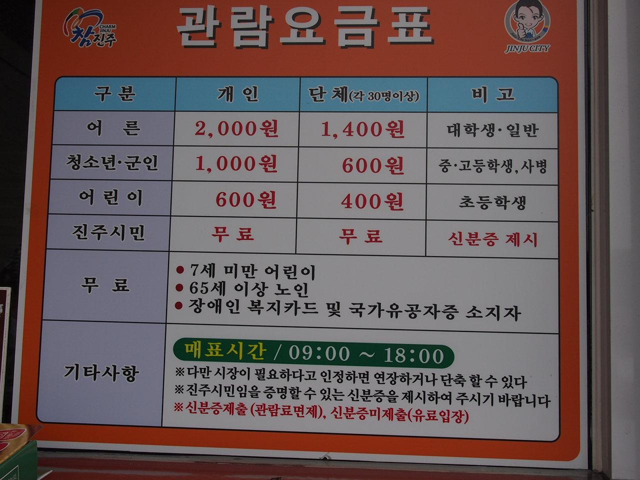 f0152079_2011953.jpg