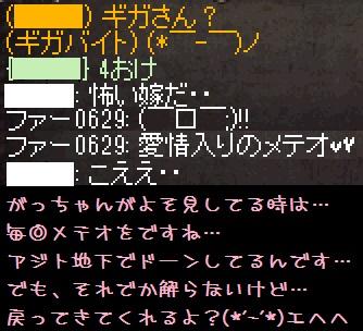 f0072010_14294440.jpg