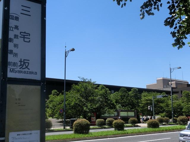「猛暑日」一歩手前の東京で「立地適正化計画の調査・策定」の研修_f0141310_7175860.jpg