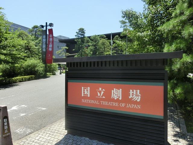 「猛暑日」一歩手前の東京で「立地適正化計画の調査・策定」の研修_f0141310_718125.jpg