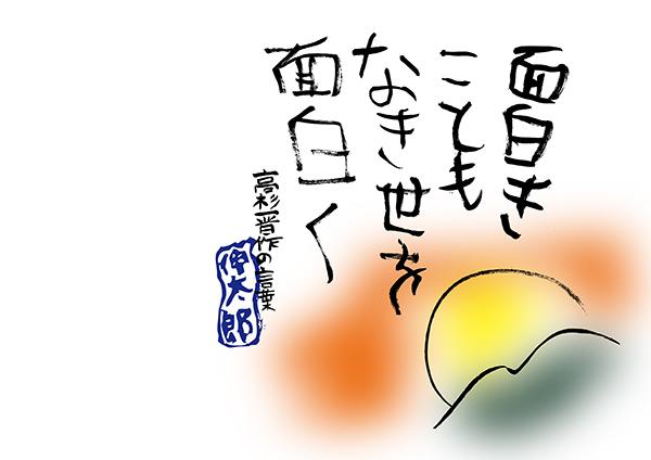 b0133911_22114320.jpg